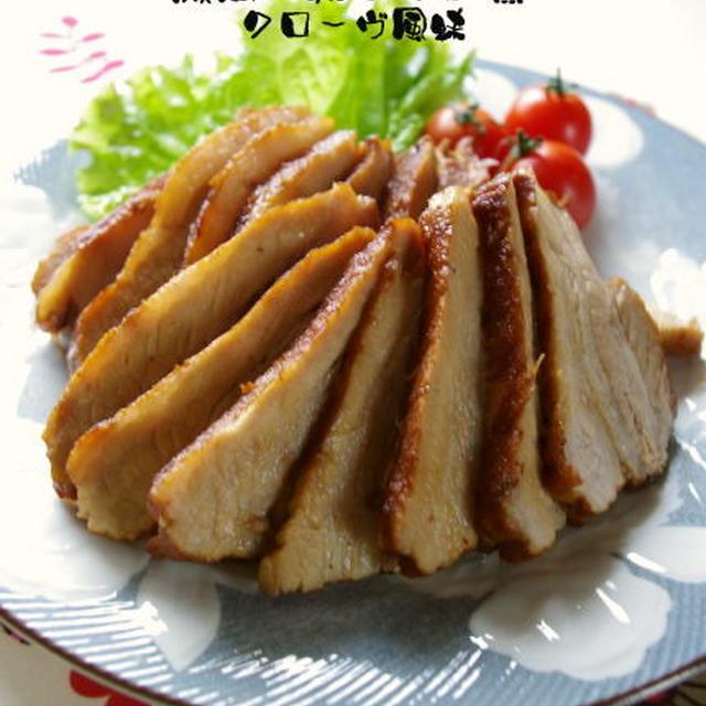 豚肉の赤ワイン煮 クローヴ風味