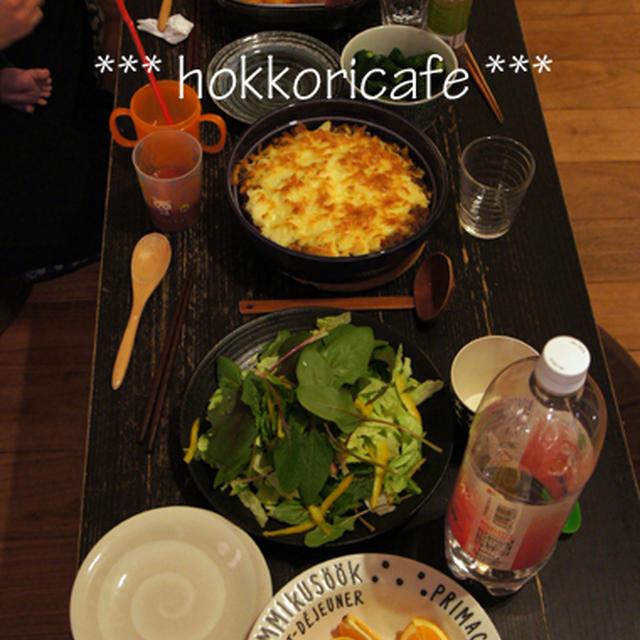 (夕飯) お友達を呼んでの見栄えのする簡単ご飯