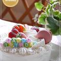 マカロンのせて~バースディ*ケーキ♪ by naoさん