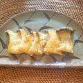 エリンギのガーリック醤油マヨネーズ焼き