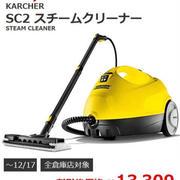 大掃除にむけて。
