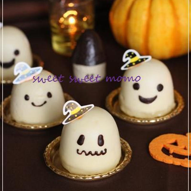 ハロウィン ~ホワイトチョコとかぼちゃのおばけムース~