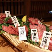最高級神戸ビーフの舟盛りにテンションアップ♪東京・大手町で!「舌賛」