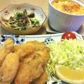 牡蠣フライ晩ご飯の献立&レシピ