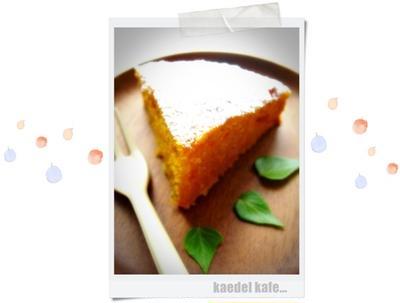 ◆人参ケーキ◆