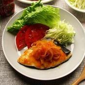 ハウスの『エスニックガーデン クッキングペースト<レッドカレー味>』でお魚をエスニックな一品に♪