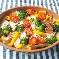 野菜、モッツァレラ、鶏ハムの、ぎゅうぎゅう焼き