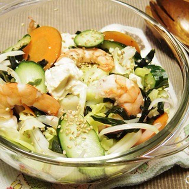 豆腐とわかめの中華サラダ メインにもなりそうな一品です