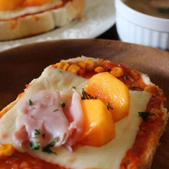 <柿と生ハムのピッツァトースト>