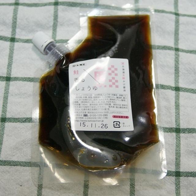 鮭香る醤油で、大根葉炒め