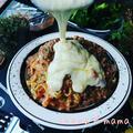 毎日癒される❤と、レンジで簡単クリームボロネーゼ♪とろ~りチーズでラザニア風♪
