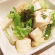 温活!白菜とお豆腐コク炒め*