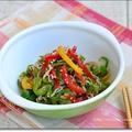 【作りおきレシピ】レンジで作る彩り豊かな和え物