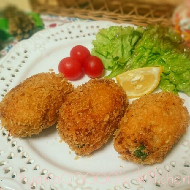 【とろ~り大葉チーズの肉巻きライスコロッケセットなおうちゴハン*】