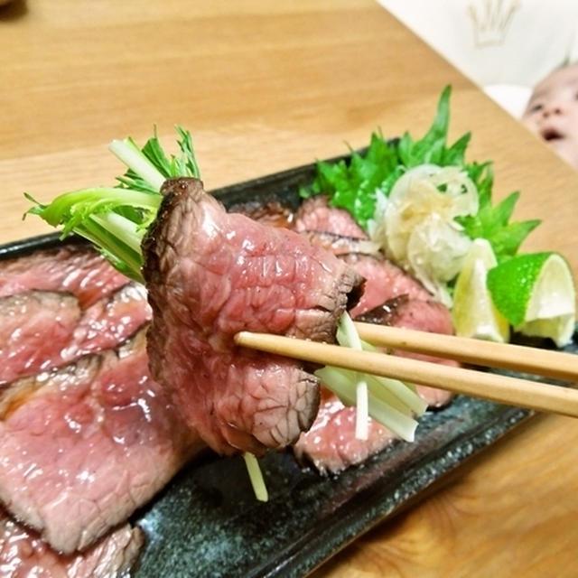 牛肉のたたきを作ろう