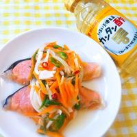 【レシピ】切り身魚のカンタン酢レンジ蒸し
