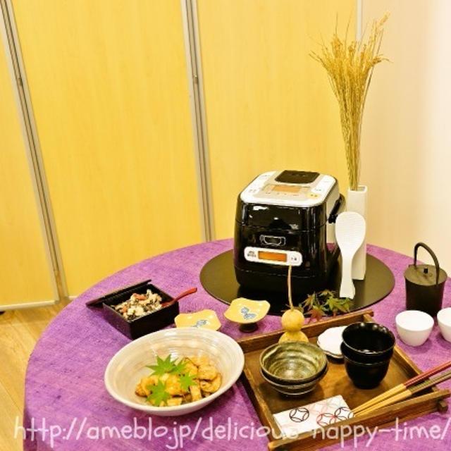 美味しいお米と優秀炊飯器と絶品おかず