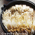 コク旨☆ピーナッツバターと創味シャンタンDXで秋の『きのこ&豆腐の豚しゃぶ鍋』