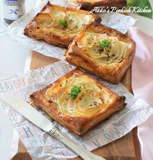 【スパイス大使】カリっとポテトのグラタンパイ♡GABANブラックペパー(ホール)のおいしいレシピ