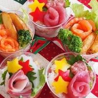 リース風カップ寿司♪