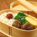 【今日のわっぱ弁当】照り焼きハンバーグ by みぃさん