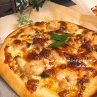 ハウス食品さんのアヒージョのスパイスを使ってアヒージョピザ
