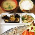 ■THE・朝ご飯【鯵の塩焼き/納豆汁】