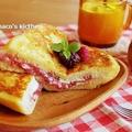 ラズベリーチーズのフレンチトースト