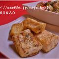 簡単♪豆腐ピカタ青のり風味☆蓮根きのこカレー炒め☆1人分485kcal by MOMONAOさん