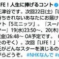 ☆【9/19(水)の予定】『Real Sound』個性を活かしたダンスで魅了するメンバー☆