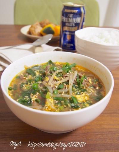【超簡単☆食べるスープ】ボリューム満点!お醤油ベースの辛旨ユッケジャン風♪