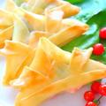 こどもの日に作りたい料理!かぶとの春巻きの作り方レシピ【料理動画】