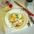 ♡新じゃがde作る♪マカロニポテトサラダの作り方♡【簡単*米酢*オリーブオイル*新じゃが】