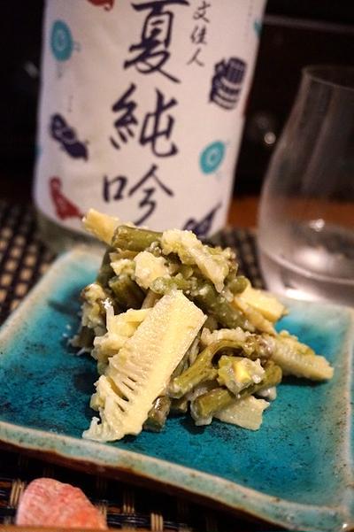 春夏野菜たっぷり、くろめの塩あみ和え、筍と蕨の空豆和え、アスパラの信田焼き