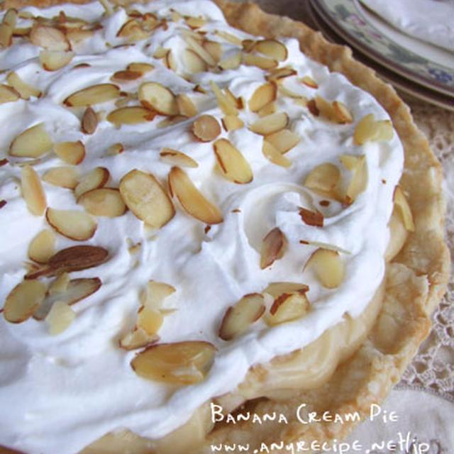 バナナクリームパイの作り方