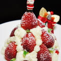 糖質制限ダイエット★Quick Xmas-cake ★ストロベリー・ツリー・ティラミス ★ クリスマス by food  townさん