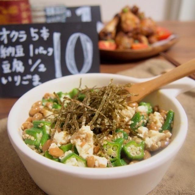 【切って混ぜるだけの楽ウマおつまみ♡ご飯のおともに♡納豆オクラ豆腐のねばねばつまみ♡】