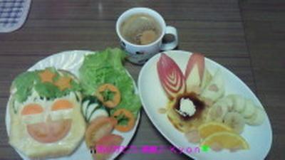 Good-morning Kyonの野菜でスマイルトースト&プリンアラモード~&野菜盛り~編じゃ