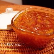 「ハチミツ梅ジャム」優しい甘みでソーダ割り〜♪
