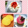 【低糖質レシピ】クリスマス用レシピまとめ