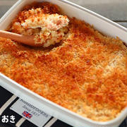 鮭とクリームチーズのスコップコロッケ