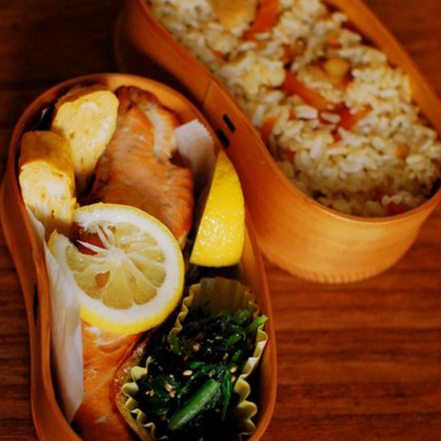 【時短レシピ】しょうが香る♪混ぜ込むタイプのホタテご飯
