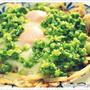 ブロッコリーと半熟卵のせポテトチーズ焼き