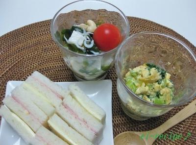 まごわやさしい・パン編~わかめ大豆サラダ&小松菜のスクランブルエッグ♪