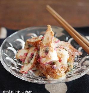 【レシピ】火を使わないから簡単お手軽♡ちくわの梅マヨ和え♡#おべんとう #副菜 #作り置き #梅 #ちくわ
