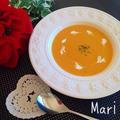 【体想い&美味しい】濃厚さっぱり✨かぼちゃスープ by Mariさん