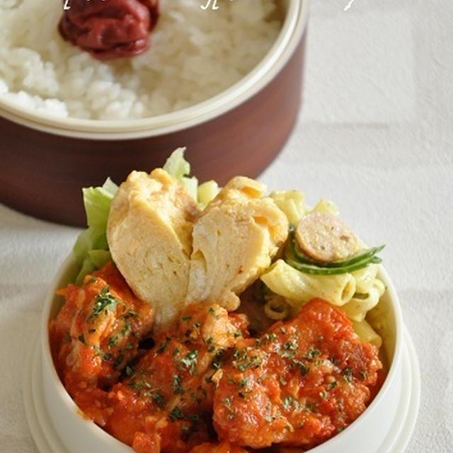 フライパン一つで作る!チキンのトマトソース煮弁当と、鍋キューブって便利。