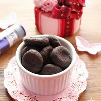 シナモン好きさんにオススメ☆シナモンココアのソフトクッキー