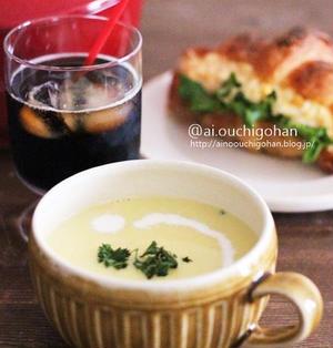 サラッと飲みやすいパプリカのポタージュスープ♡