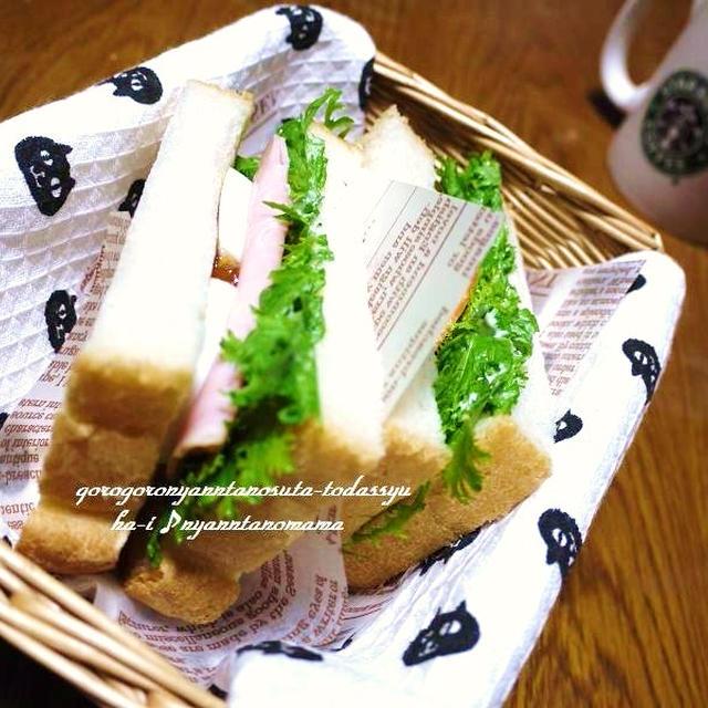 <わさび菜とハムのサンドイッチ☆のっけてジュレ(オニオンコンソメ)でよっしゃっ> おベントにも朝ご飯にも(^_^)ノ